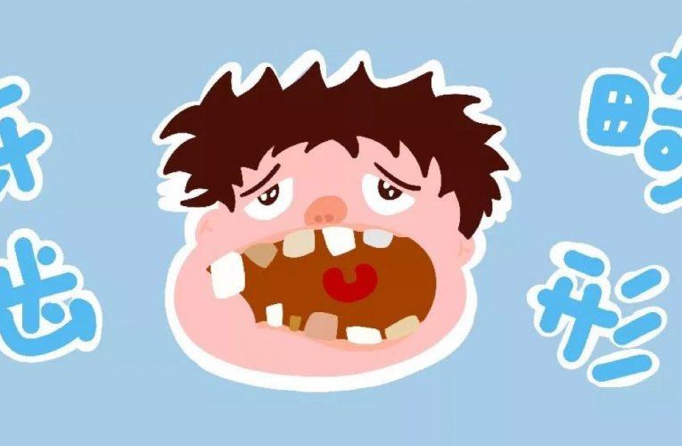 [新聞] 孩子牙齒不好看,全因這些壞習慣!